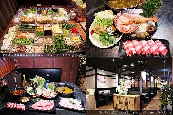 千荷田蔬食百匯涮涮鍋.jpg