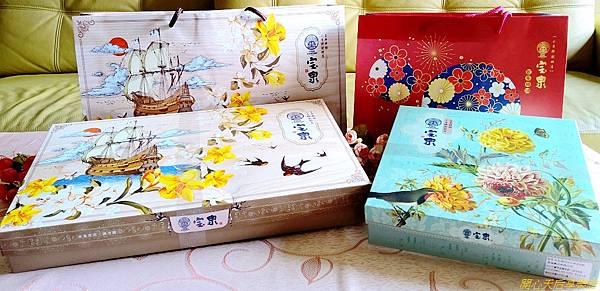 2019宝泉中秋禮盒 (1).jpg