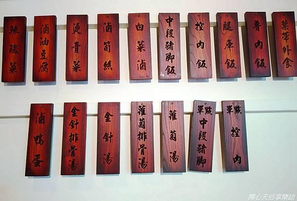 大稻埕魯肉飯 (14).jpg