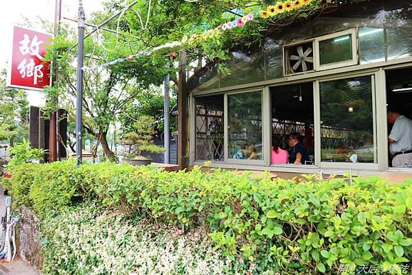 竹子湖故鄉餐廳 (1).jpg