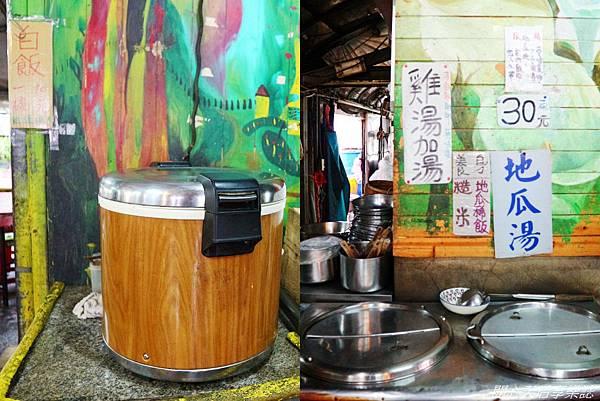 竹子湖故鄉餐廳 (4).jpg