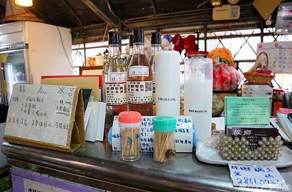 竹子湖故鄉餐廳 (25).jpg