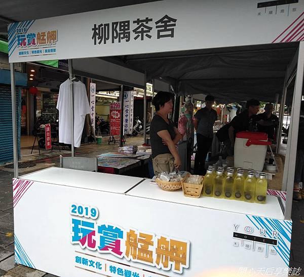 玩賞艋舺記者會 (9).jpg