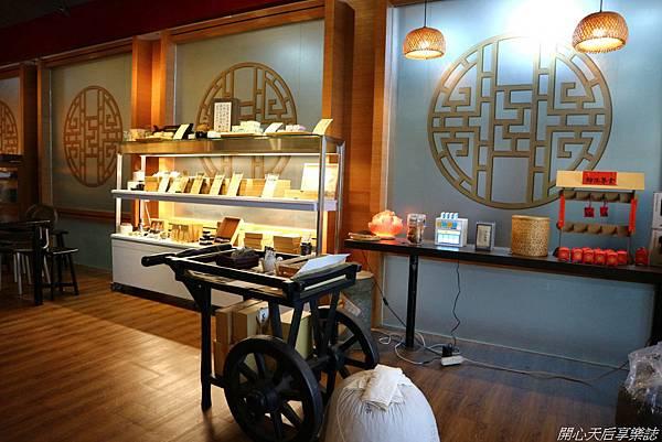 柳隅茶舍 Liu Yu Tea House (2).jpg