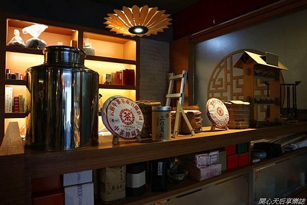 柳隅茶舍 Liu Yu Tea House (3).jpg