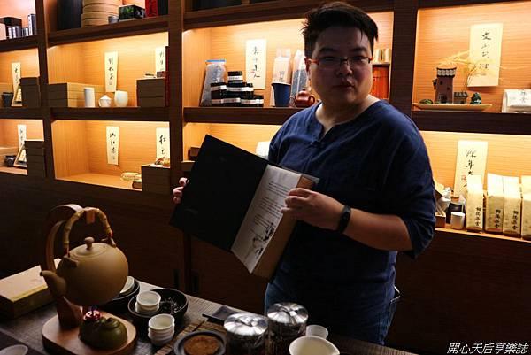 柳隅茶舍 Liu Yu Tea House (4).jpg