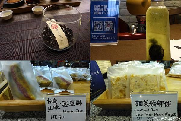 柳隅茶舍 Liu Yu Tea House (6).jpg