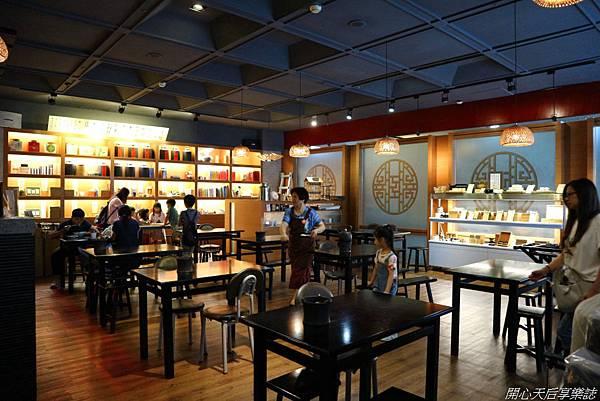 柳隅茶舍 Liu Yu Tea House (7).jpg
