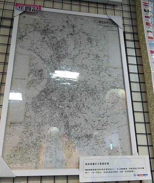慢旅·地圖空間 (4).jpg