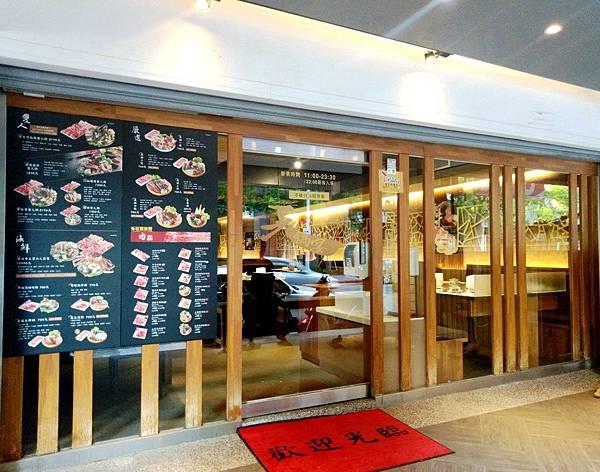 天鍋宴芝山店 (1).jpg