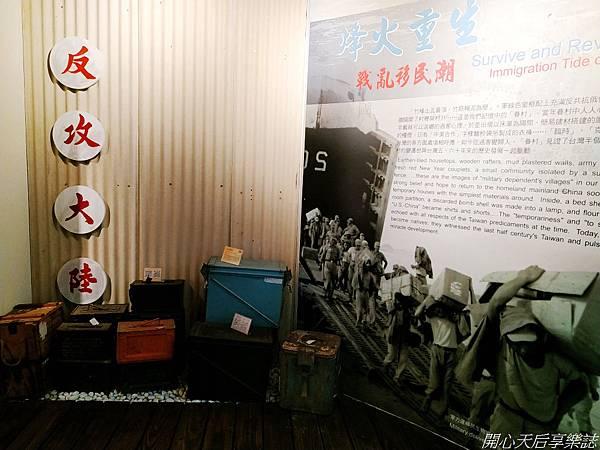 新竹市眷村博物館 (2).jpg