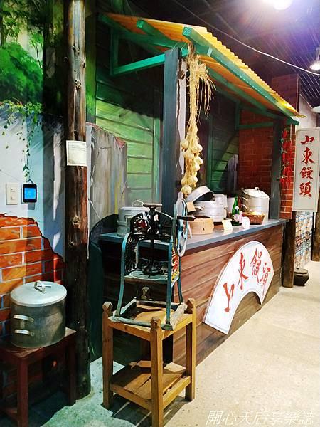 新竹市眷村博物館 (6).jpg
