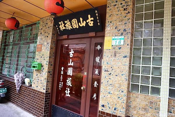 玩賞艋舺 (15).jpg