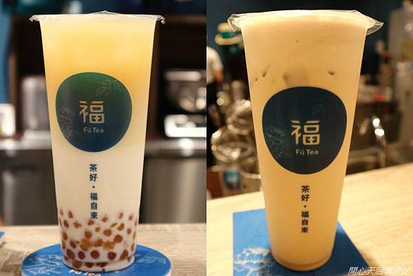 福茶 Fú Tea (4).jpg