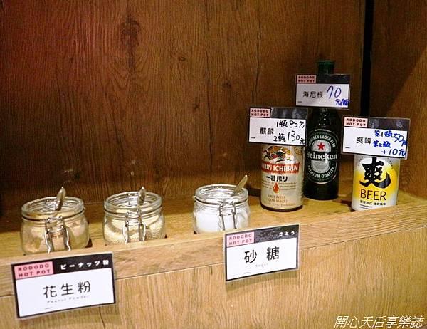 肉多多火鍋-新店民權店 (6).jpg