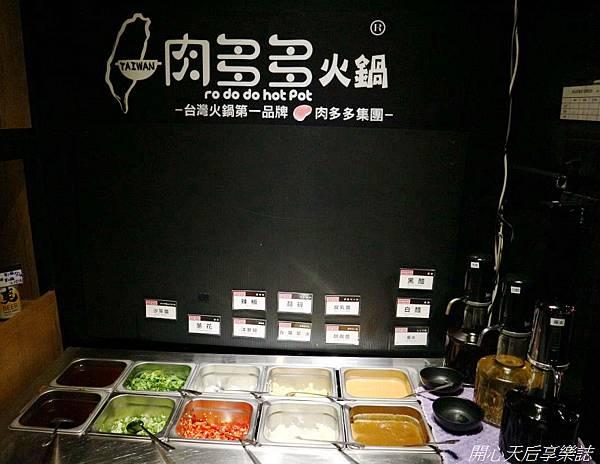 肉多多火鍋-新店民權店 (5).jpg