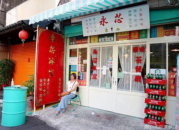 永芯港仔餅 (32).jpg