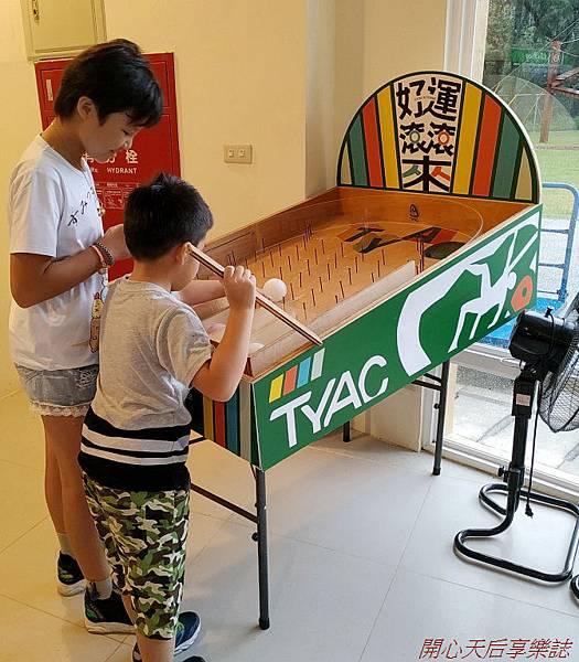 TYAC桃園青年體驗學習園區 (8).jpg