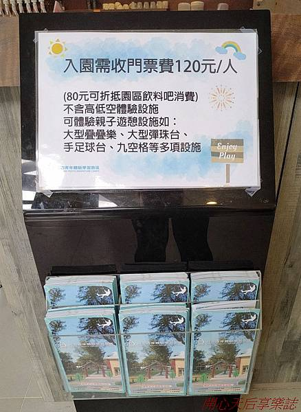 TYAC桃園青年體驗學習園區 (22).jpg