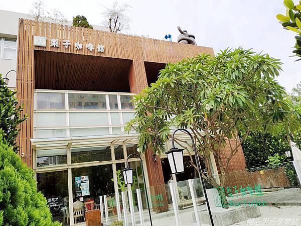梨子咖啡館(崇德店) (4).jpg