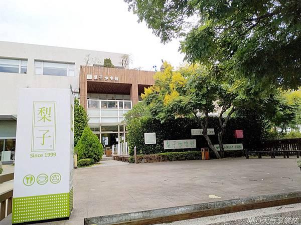 梨子咖啡館(崇德店) (6).jpg