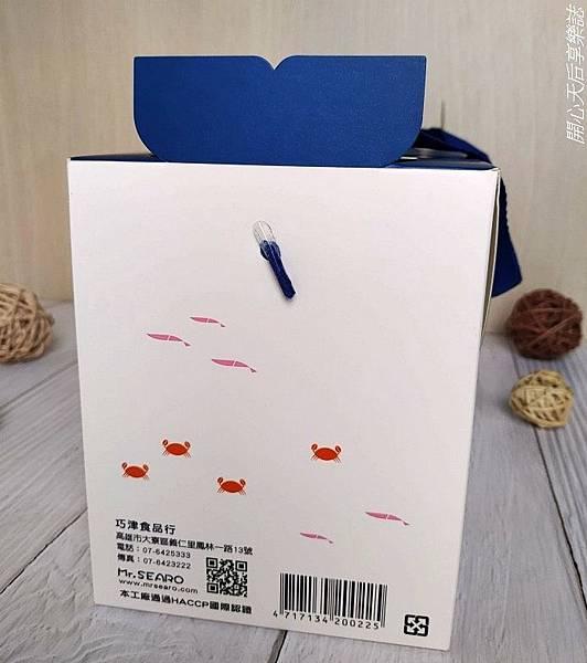 小鯨先生大鯨魚禮盒 (2).jpg