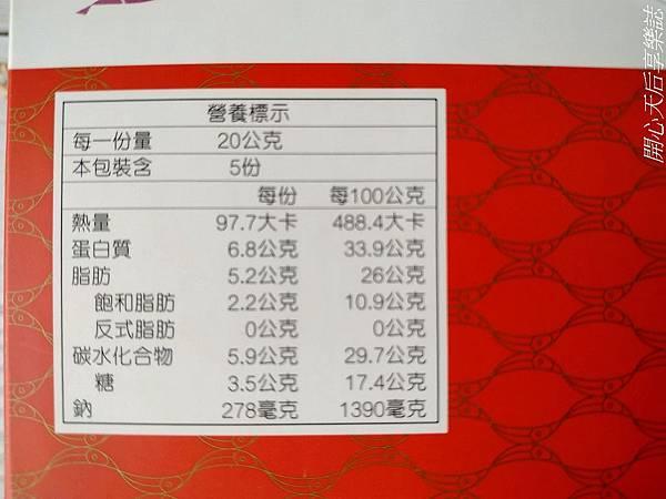 小鯨先生大鯨魚禮盒 (5).jpg