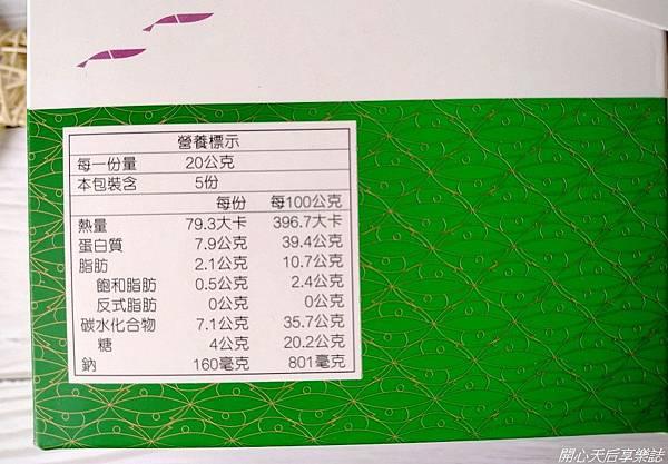 小鯨先生大鯨魚禮盒 (10).jpg