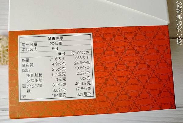 小鯨先生大鯨魚禮盒 (13).jpg