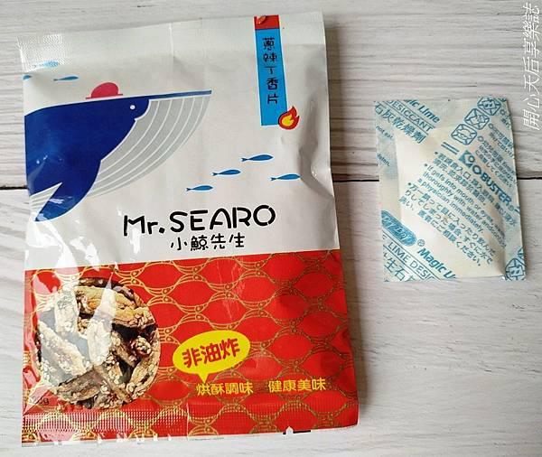 小鯨先生大鯨魚禮盒 (20).jpg