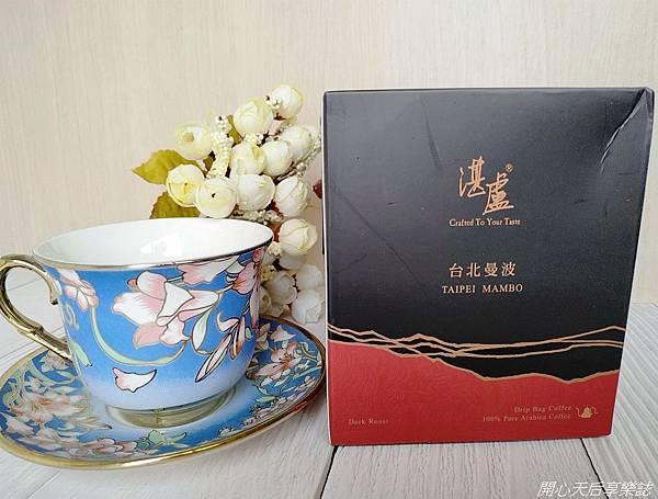 湛盧咖啡台北曼波 (1).jpg