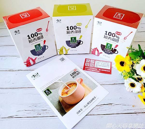 歐可茶葉-真奶茶系列 (2).jpg
