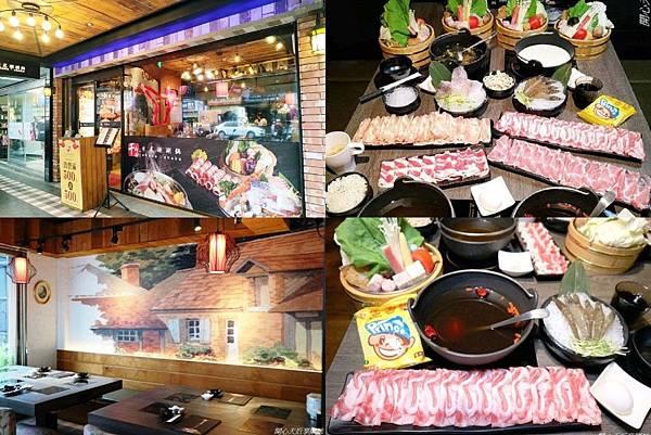 千荷田日式涮涮鍋-板橋中正店