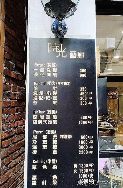 時光藝廊 time Hair Salon (32).jpg