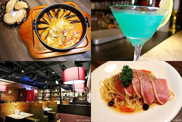 洋城義大利餐酒館.jpg