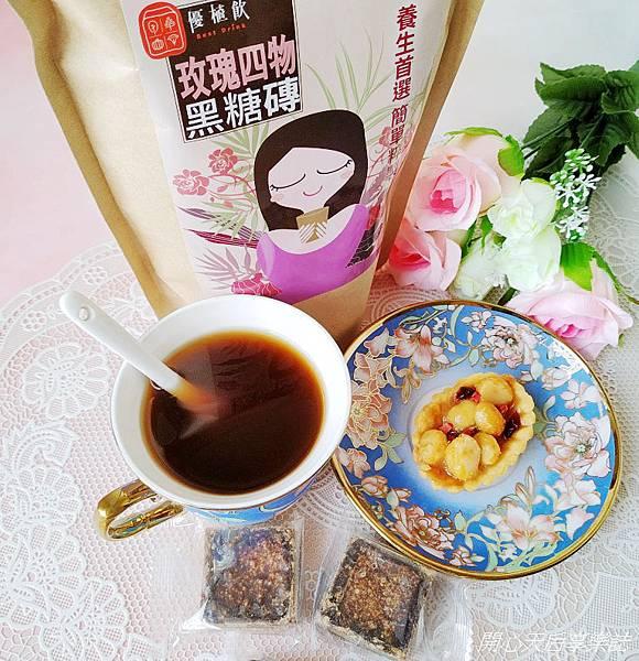 優植飲黑糖飲 (11).jpg