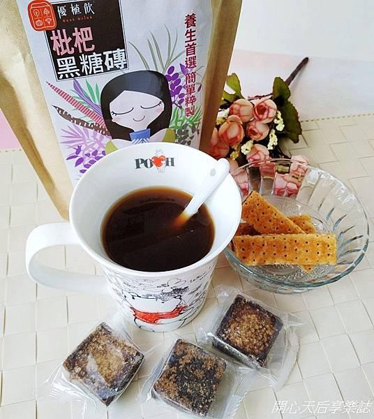 優植飲黑糖飲 (8).jpg
