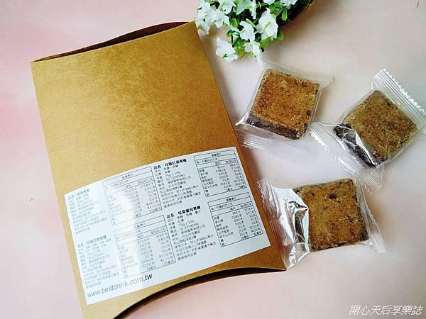 優植飲黑糖飲 (7).jpg