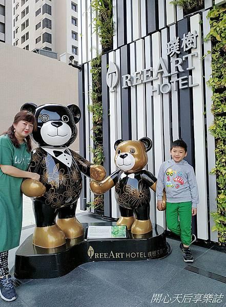 璞樹文旅TREEART HOTEL (36).jpg