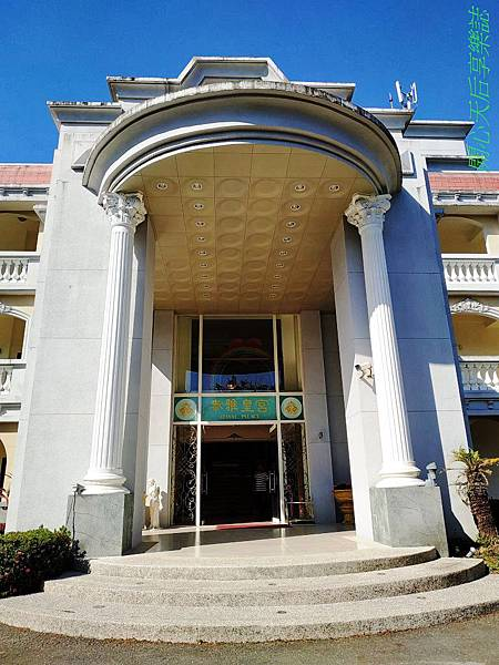 泰雅皇宮飯店 (2).jpg