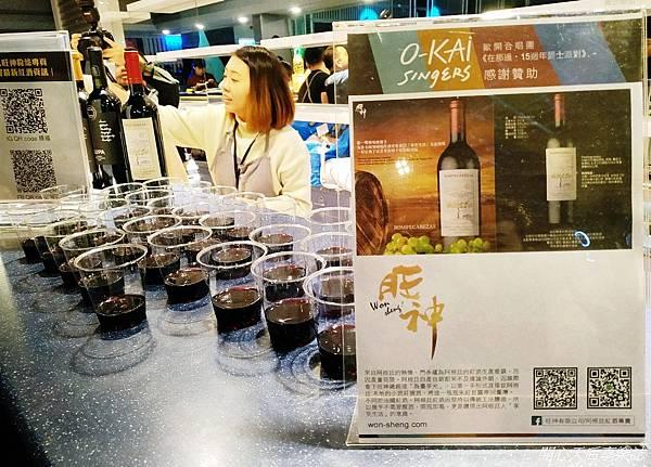 旺神有限公司阿根廷紅酒專賣 (1).jpg