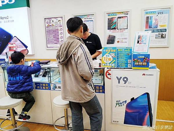 傑昇通信 新店中正店 (10).jpg