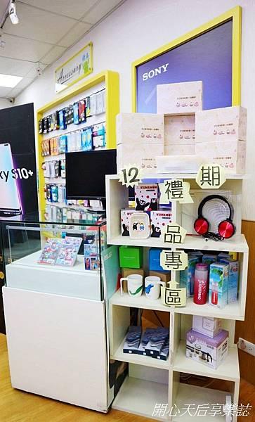傑昇通信 新店中正店 (24).jpg