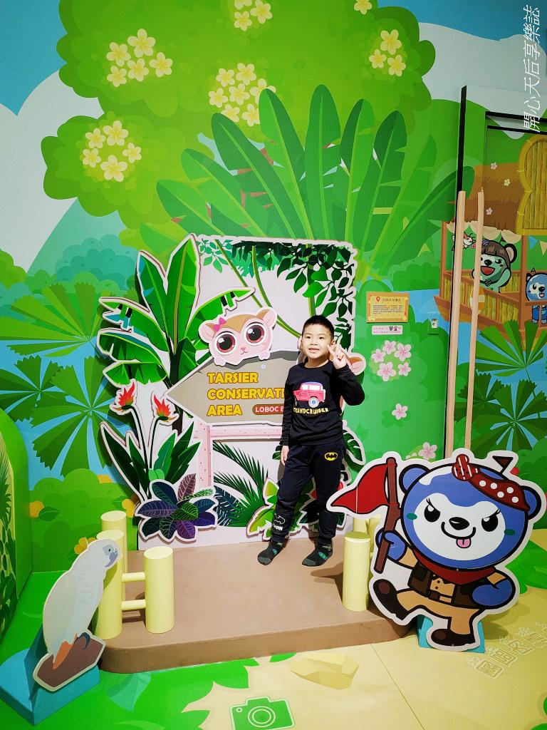 貝兒絲樂園 新莊 菲舞南洋主題館 (1).jpg