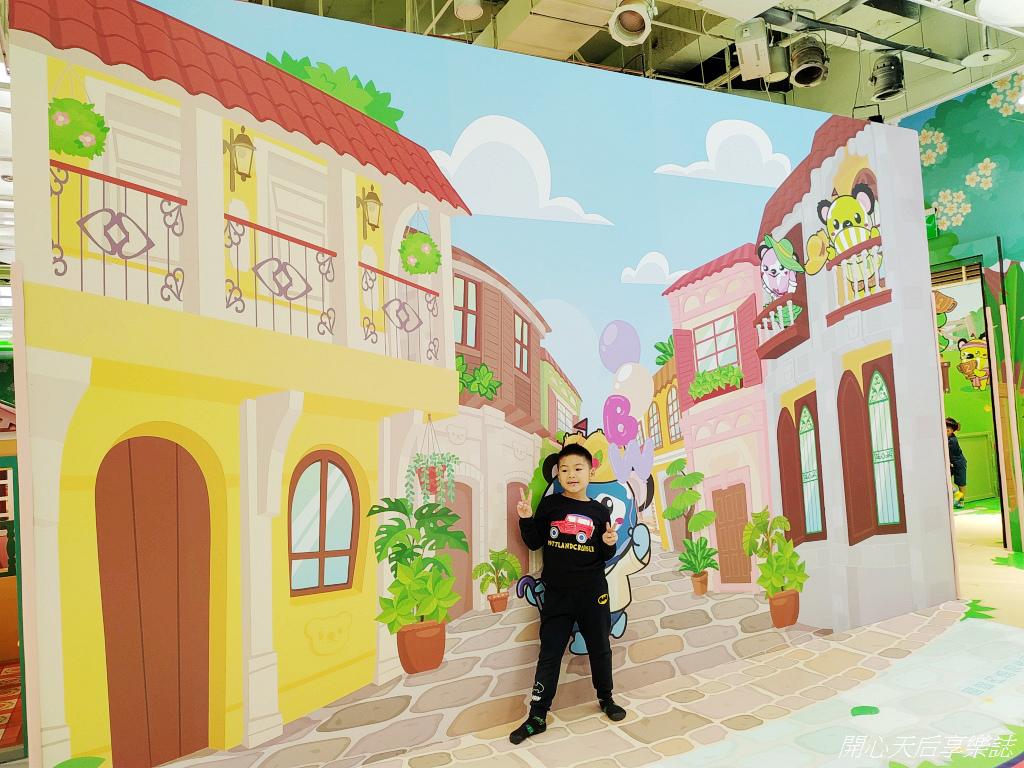貝兒絲樂園 新莊 菲舞南洋主題館 (41).jpg