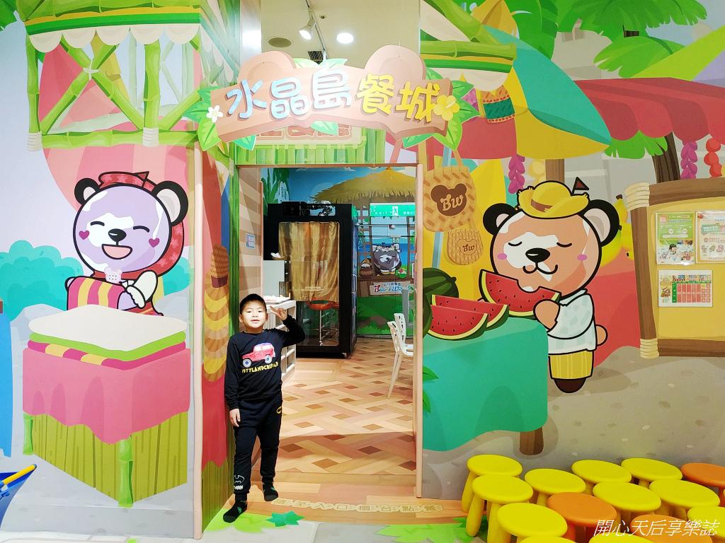 貝兒絲樂園 新莊 菲舞南洋主題館 (47).jpg