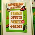 貝兒絲樂園 新莊 菲舞南洋主題館 (70).jpg