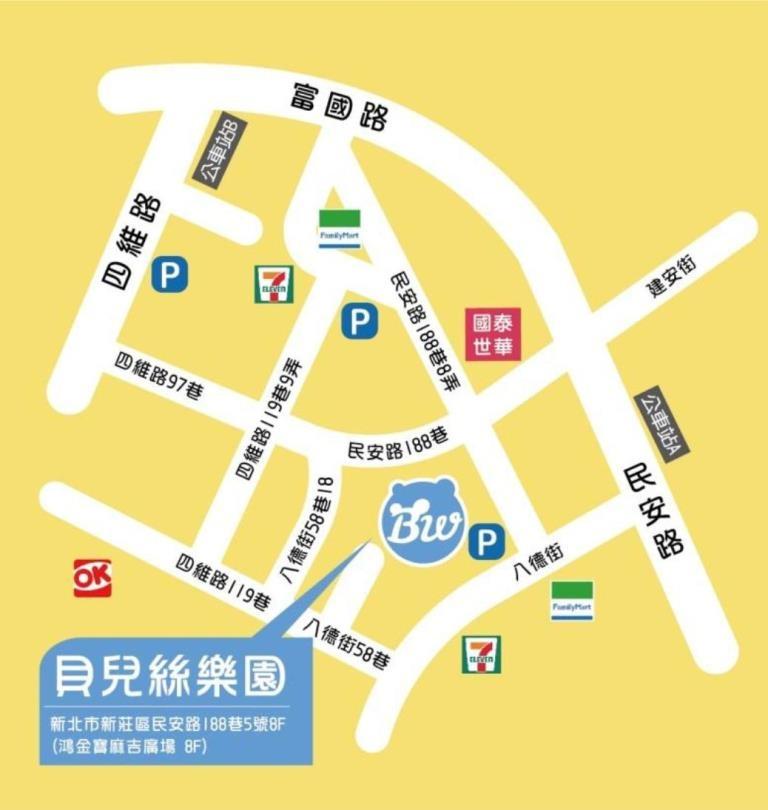 貝兒絲樂園新莊菲舞南洋主題館地圖.jpg