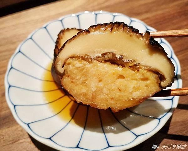 鮨一 Sushi Ich (18).jpg