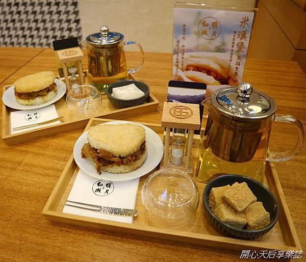幼瀨明月和菓子茶屋-新米漢堡套餐 (4).jpg
